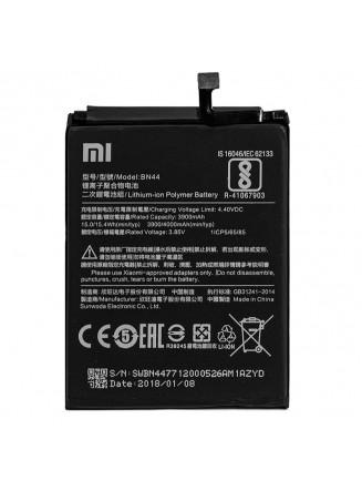 Bateria Original Xiaomi Redmi 5 Plus / Remdi Note 5