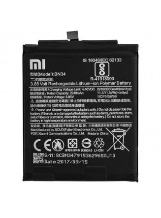 Bateria Original Xiaomi Redmi 5A